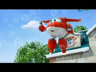 08. Проблемы с пузырями. Супер Крылья Джет и Его Друзья