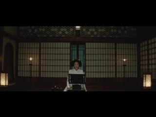 The handmaiden - teaser