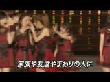 """Konser Kelulusan Takamina """"148.5 Cm no Mita Yume"""" in Yokohama Stadium - AKB48 Group Takahashi Minami Graduation Concert"""