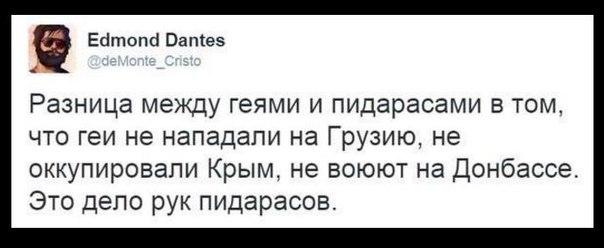 Участники акции на Майдане потребовали от властей сделать все возможное для освобождения Савченко - Цензор.НЕТ 9929