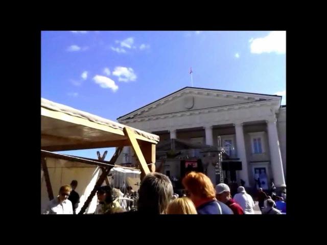 Мы на фестивале в Вильнюсе. Vilniau, tu amžinai liksi mūsų širdyse!