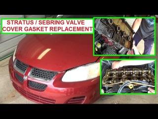 Dodge Stratus / Chrysler Sebring 2.4 2000-2006 Замена прокладки клапанной крышки своими руками!