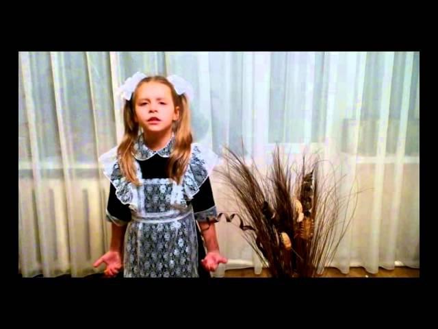 На конкурс Дети читают стихи для Лабиринт.ру. Сиротина Виктория, г. Орел
