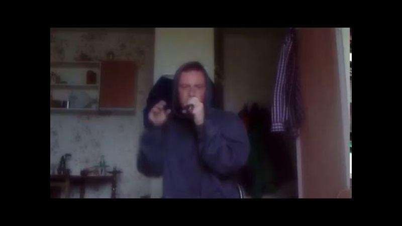 МаНгУС Семантик - Любовь моя (грязно, на эмоциях, live)