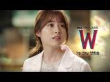 MBC  W(더블유) Teaser 티저 2 - Jongseok (이종석) & Hyojoo (한효주)
