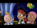 Джейк и пираты Нетландии - Крабовый поход Кабби/ Песок времени Никогда - Сезон 3, Серия 5