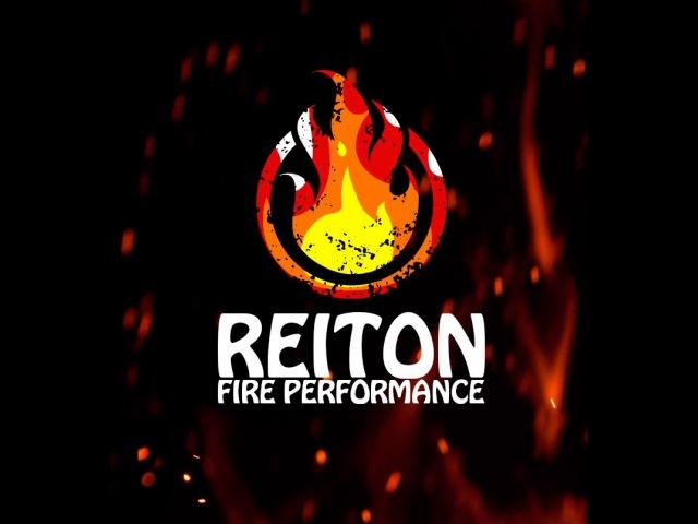промо-видео огненного коллектива REITON