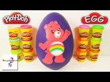 Заботливые Мишки Гигантское Яйцо Плей До С Сюрпризами Care Bears Giant Play Doh Surprise Egg