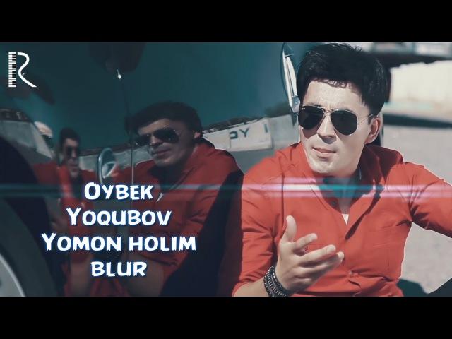 OYBEK YOQUBOV MP3 СКАЧАТЬ БЕСПЛАТНО