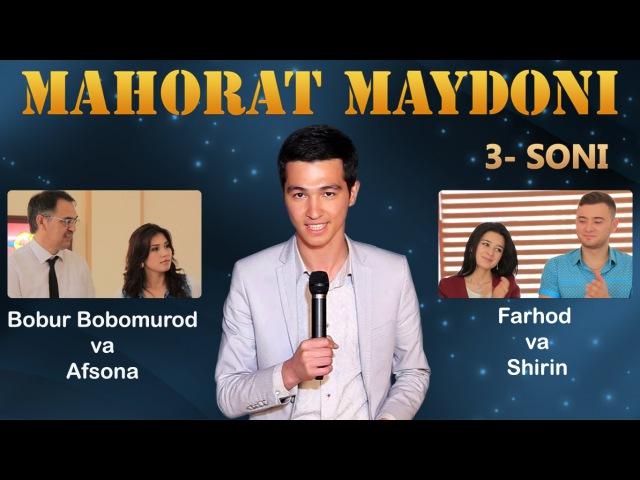 Mahorat maydoni (3-soni)   Махорат майдони (3-сони)