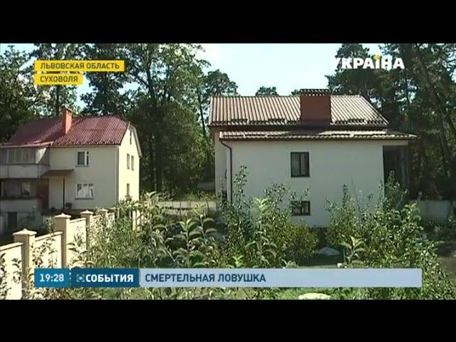 Во Львовской области двое мужчин утонули в яме с нечистотами