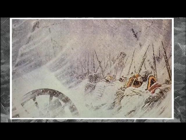 Сражения с Наполеоном. Выпуск № 7