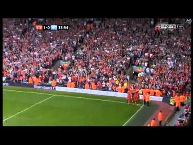 Skrtel goal vs Manchester City (Aug 2012)