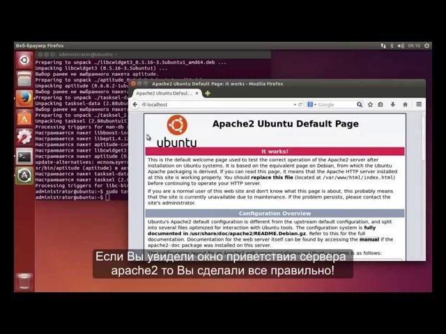 Самый простой способ развернуть Web сервер на Ubuntu 14 04 LTS