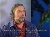 Александр Васин в программе Галины Хомчик
