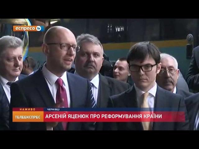 Яценюк та Пивоварський запускають перший швидкісний експрес до Львову