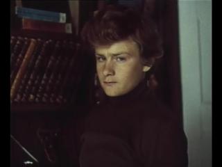Каникулы Кроша. (1980. Серия 1).