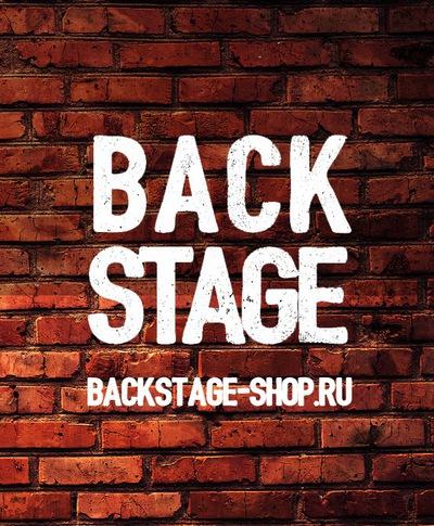 43c68070 BACKSTAGE - магазин одежды,обуви и аксессуаров | ВКонтакте