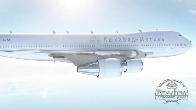 Ashgabad - Moscow 2016 ТУРКМЕНИСТАН - РОССИЯ