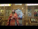 Проповедь в субботу отец Вячеслав Нефедов 14.05.16