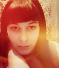 Ксения Аксёнова