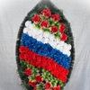 Ritual-kedr.ru