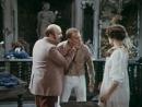 Адам женится на Еве 2 серия (1980)