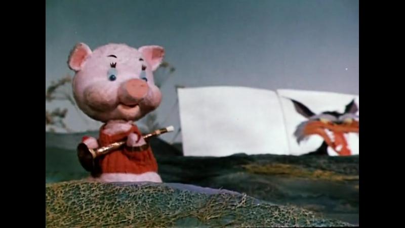 Бим, Бам, Бом и волк (Три поросенка) 1974 Мультфильм СССР