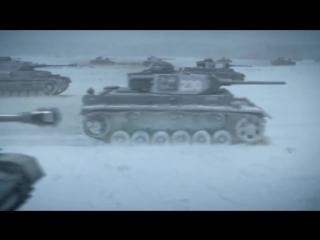 ДФ. Цикл: Великая Война. 7 Серия. Сталинград