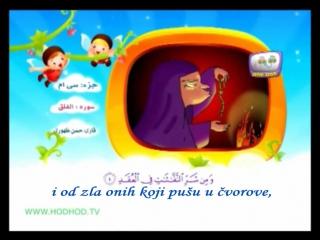 Animirani Kuran - 113. Sura El-Feleq (Svitanje)