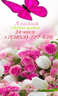 Шумерля доставка цветов