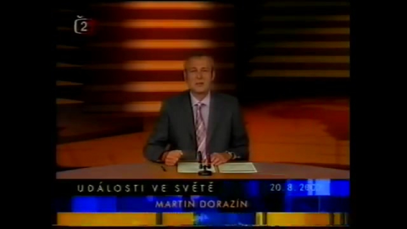 Události ve světě (ČT2 [Чехия], 20.08.2003) Начало и конец