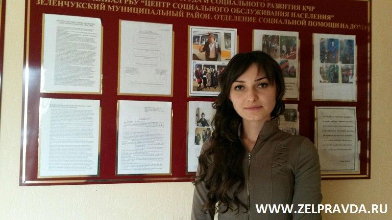 Касарбиева А.А.: пожилые люди, участники войн, труженики тыла и инвалиды являются для нас приоритетными категориями граждан
