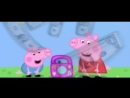 Peppa pig - my nigga, Свинка Пеппа