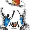 "Баскетбольная команда ""МБА"" (Планета колец)"