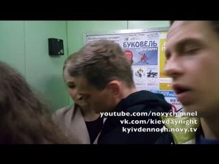 Киев днём и ночью. Саша, Карина, Богдан и Альбина едут в больницу