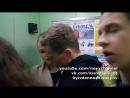 Киев днём и ночью Саша Карина Богдан и Альбина едут в больницу