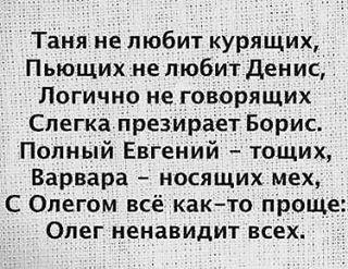 http://cs633229.vk.me/v633229642/cfba/aMr7TjfU0gQ.jpg