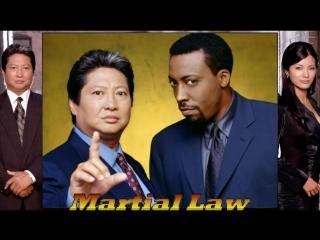 Китайский городовой (Martial Law). Дань 2012 год. Трейлер