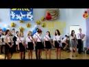 Видео -фрагменты последнего звонка 9 класса.(25 мая 2016г).