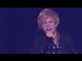 Acid Black Cherry - 少女の祈り (TOUR 『2012』)