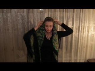 Как красиво повязать платок на голове