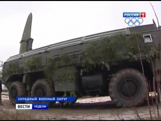 Оружие России которое наводит ужас на Европу, НАТО и США. ОТРК Искандер - М (online-video-cutter.com)