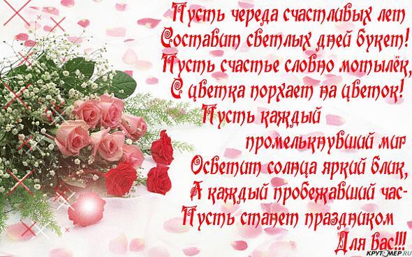http://cs633229.vk.me/v633229837/10801/XznhGyS9RiA.jpg