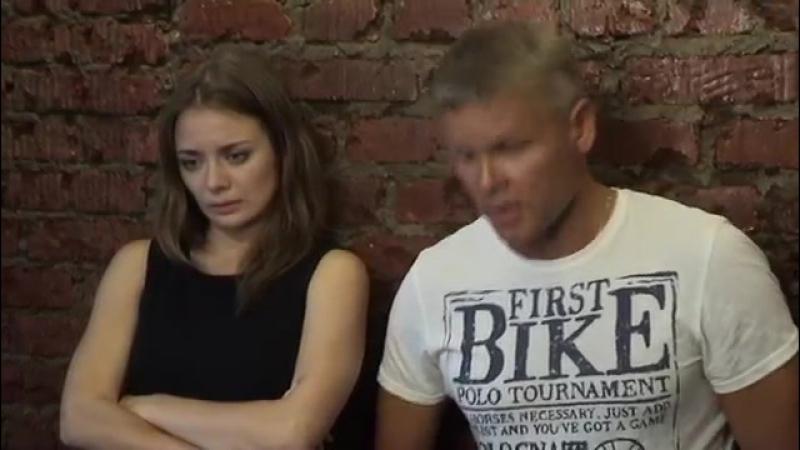 Карина Разумовская и Илья Соколовский пробы сериал Тень Стрекозы