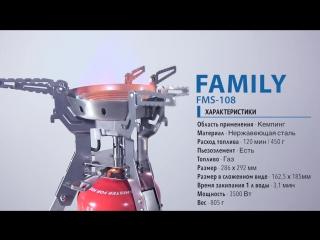 Видео-обзор кемпинговой горелки FMS-108 FAMILY
