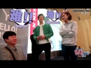 [ENG] 160513 Chanyeol So I Married an Anti-fan BTS NG
