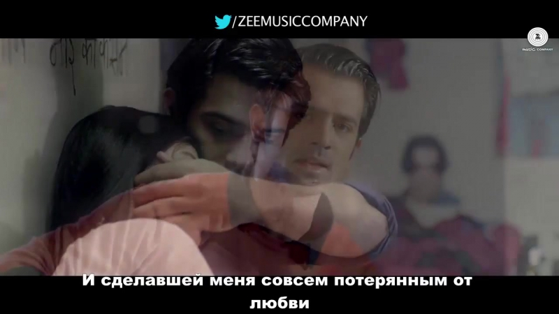 Барун Собти - Bhool Na Jaana (русские субтитры) из фильма Main Aur Mr. Riight
