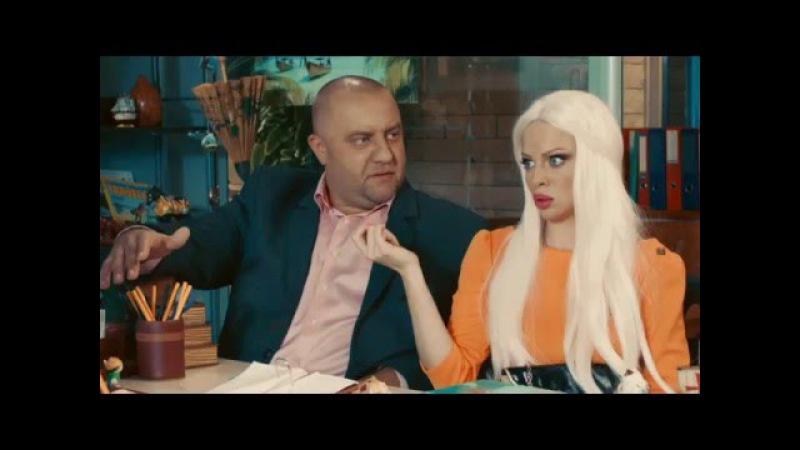 Почему блондинка на отдыхе видит одних турков — На троих — 27 серия