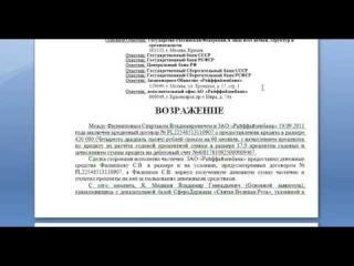 Почему глупо и опасно подавать документы ПравоведСибирь от своего имени, разбор...